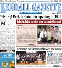 kendall gazette march 9 2010 edition local sports columns