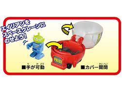 tomica toy story 06 alien u0026 space crane ebay