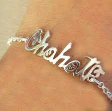 Name Braclets Name Bracelet Personalised Gift With Name Engraving Rs 2450