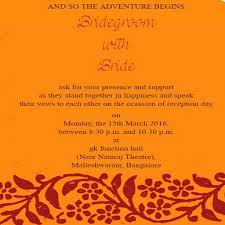 sukhmani sahib path invitation cards vastu shanti invitation card infoinvitation co