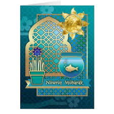 nowruz greeting cards new year in farsi norooz greetings card zazzle