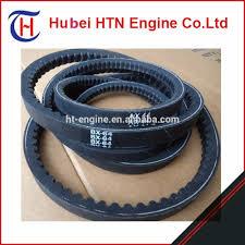 cummins engine belts cummins engine belts suppliers and