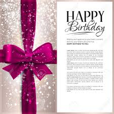 birthday invitation images u0026 stock pictures royalty free birthday