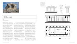 key buildings from prehistory to the present plans sections and