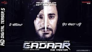 harbhajan maan released his latest album of punjabi movie songs