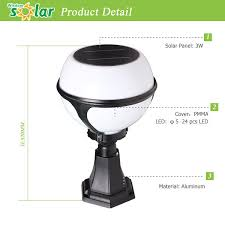 Solar Powered Gate Lights - low cost aluminum ce outdoor solar lawn lighting pillar lamp buy