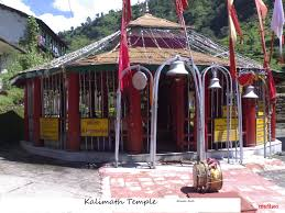 kalimath religious place in rudraprayag reviews photos history