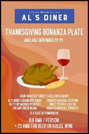 thanksgiving at al s diner at al s diner shanghai events