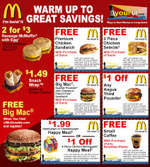2017 mcdonalds printable coupons u2013 printable coupon codes online