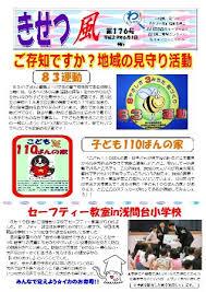 toniandguy haircuttinglonglayers go out weblio famous spot of cherry tree in city shinagawa city