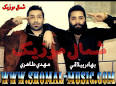 Image result for دانلود اهنگ شلوار پلنگي مهدي طاهري