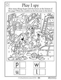 kindergarten preschool reading worksheets play i spy in the