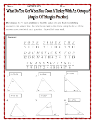 thanksgiving money worksheets the spectacular world of secondary math november 2014