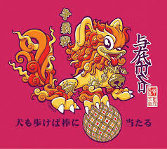 foo fu dog 22 best guardian lions images on foo dog lions and