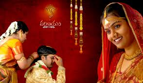 make wedding album make beautiful wedding photo book in indian tamil style chennai