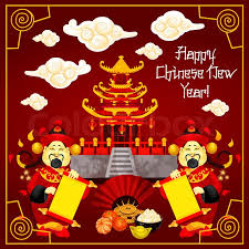 happy lunar new year greeting cards happy new year greeting card design of traditional