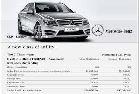 mercedes c class cost mercedes c class cabriolet convertible thealmostdone com