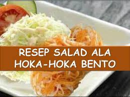 cara membuat salad sayur atau buah salad hokben resep cara membuat salad hokben youtube