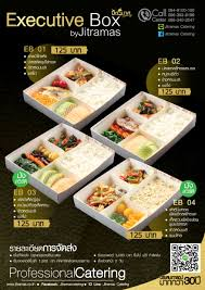 box cuisine food box jitramas