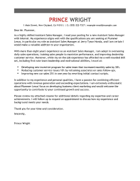 leading automotive cover letter examples u0026 resources