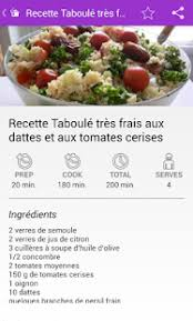 recette cuisine orientale recettes cuisine orientale android apps on play