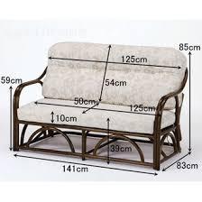 Rattan Two Seater Sofa Kagu 11myroom Rakuten Global Market Wicker Furniture Rattan