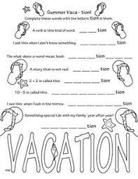 free worksheet phonics gr2 tion words teaching reading