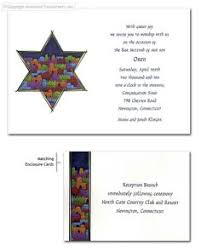 checkerboard bat mitzvah invitations modern bar mitzvah invitation by checkerboard customize