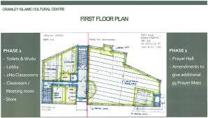 floor plan of a mosque crawley masjid