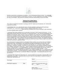 clearance certificate sample release of liability form sample lpo template