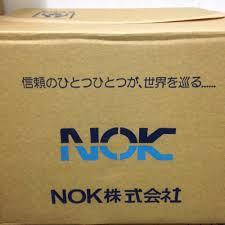 lexus rx 350 for sale in japan sale genuine nok oil seal oe 90311 92006 225 51073 310 japan