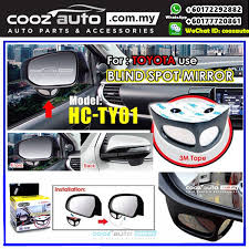 Blind Spot Side Mirror Innova 2015 2017 Parking Blind Spot Detection Add On Passenger