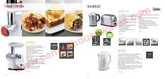 hygi e cuisine kenwood kitchen appliances