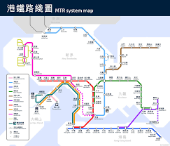 Hong Kong Subway Map by Mtr Hong Kong Guide Travl2hk