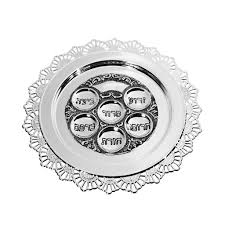 messianic seder plate filigree seder plate 15 inch messianic marketplace