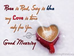 good morning to you my love pictures best good 2017