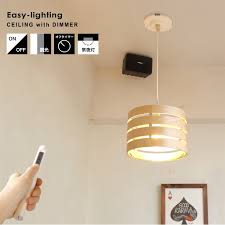 Wireless Ceiling Light Remote Ceiling Light Fixture With Wall Lights Design Control