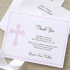 christian cross personalized s thank you cards