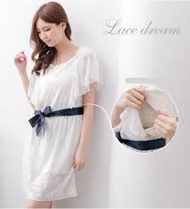nursing wear wear low cut dress picture more detailed picture about new