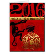 chinese zodiac gifts on zazzle