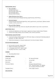exle skills for resume list microsoft office skills resume how to on computer pretty 2