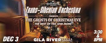 gila river arena glendale az event details