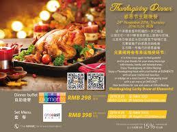 16 places to get thanksgiving dinner in beijing that s beijing