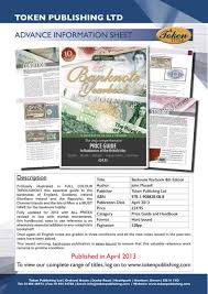 banknote yearbook press release the banknote yearbook 8th edition banknote news