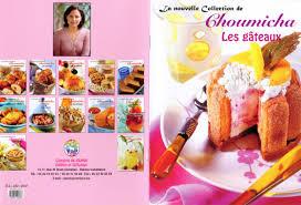 cuisine choumicha arabe cuisine livres de recettes de cuisine par choumicha pdf forum les