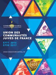 adresse nissan finance villeurbanne calaméo consistoire de france annuaire 2017 5777