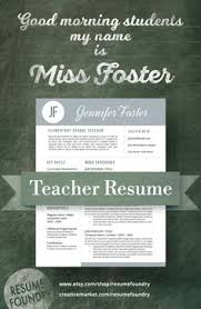 Best Teacher Resume Templates by Resume Teacher Template For Ms Word Educator Resume Writing