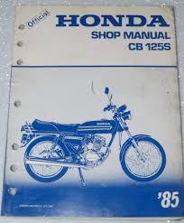 1985 honda cb125s cb125 cb 125 original factory shop service