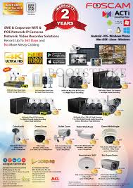 Large Home Network Design by Ace Peripherals Acti Foscam Stand Alone Network Ip Poe Wifi Camera