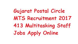 gujarat postal circle mts recruitment 2017 png